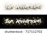 happy birthday paper banner... | Shutterstock .eps vector #717112702