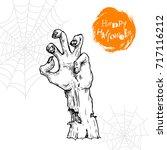 hand drawn sketch zombie hand... | Shutterstock .eps vector #717116212