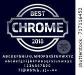 vector logo template. chrome... | Shutterstock .eps vector #717116452