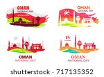 oman national day held on 18... | Shutterstock .eps vector #717135352
