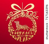 happy new year 2018. chinese... | Shutterstock .eps vector #717163396