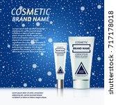3d realistic cosmetic bottle...   Shutterstock .eps vector #717178018