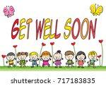 get well soon | Shutterstock .eps vector #717183835