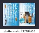 design cosmetics product ... | Shutterstock .eps vector #717189616