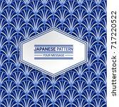 japanese geometric seamless... | Shutterstock .eps vector #717220522