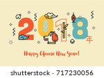 chinese new year flat line...   Shutterstock .eps vector #717230056
