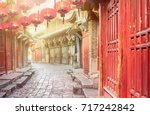 chinese old town in the morning ... | Shutterstock . vector #717242842