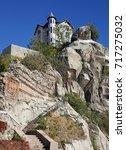 house on the rocks in plovdiv... | Shutterstock . vector #717275032
