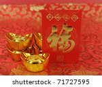 chinese gift used during spring ... | Shutterstock . vector #71727595
