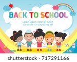 education object on back to... | Shutterstock .eps vector #717291166