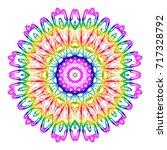 hand drawn coloring mandala.... | Shutterstock .eps vector #717328792