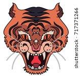 tiger head vector isolate on... | Shutterstock .eps vector #717371266