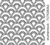 retro arc seamless pattern | Shutterstock .eps vector #717428362