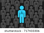 superior and attractive alpha... | Shutterstock .eps vector #717433306