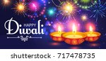 happy diwali. traditional... | Shutterstock .eps vector #717478735