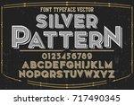 font script typeface vector... | Shutterstock .eps vector #717490345