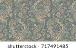 seamless paisley indian motif | Shutterstock . vector #717491485