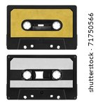 Old cassette tape isolated on white - stock photo