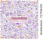 halloween candies  sweets ... | Shutterstock .eps vector #717536152