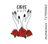 girls rule. vector illustration.... | Shutterstock .eps vector #717554062