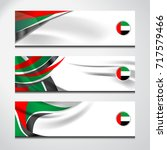 Uae Abstract Background Flag ...