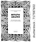 artistic diploma frame   Shutterstock .eps vector #717587602