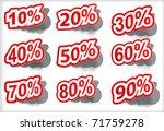 discount label set vector for...   Shutterstock .eps vector #71759278