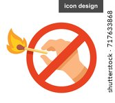 stop fire icon | Shutterstock .eps vector #717633868