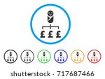kid pound expenses rounded icon.... | Shutterstock .eps vector #717687466