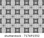 black and white ornament. n | Shutterstock . vector #717691552