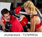 boxing workout woman in fitness ... | Shutterstock . vector #717699016