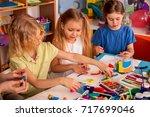 plasticine modeling clay in... | Shutterstock . vector #717699046