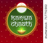 karwa chauth. green and red... | Shutterstock .eps vector #717752302