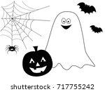 happy halloween icons   Shutterstock .eps vector #717755242
