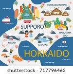 hokkaido travel map in flat... | Shutterstock .eps vector #717796462