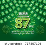 saudi arabia 87th national day... | Shutterstock .eps vector #717807106