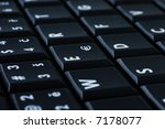 keyboard | Shutterstock . vector #7178077