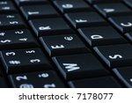 keyboard | Shutterstock . vector #7178077
