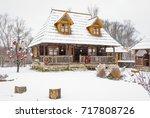maramures  romania   december...   Shutterstock . vector #717808726