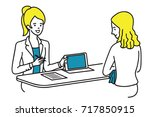 young businesswoman sitting and ... | Shutterstock .eps vector #717850915