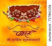 illustration of raavan dahan... | Shutterstock .eps vector #717861106