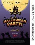 halloween invitation. vector... | Shutterstock .eps vector #717917086