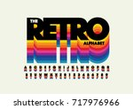 Vector of retro bold font and alphabet | Shutterstock vector #717976966