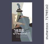 jazz poster template | Shutterstock .eps vector #717985162