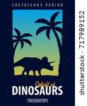 poster world of dinosaurs.... | Shutterstock .eps vector #717989152