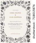 wedding invitation. summer... | Shutterstock .eps vector #718015876