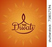 diwali lamp light logo design... | Shutterstock .eps vector #718017196