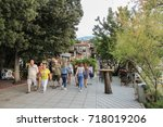 groups of people on the street. ... | Shutterstock . vector #718019206