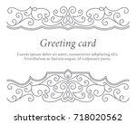 elegant vintage greeting card... | Shutterstock . vector #718020562