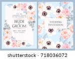 vintage wedding invitation | Shutterstock .eps vector #718036072